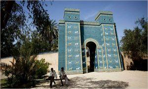 Ishtar's gate